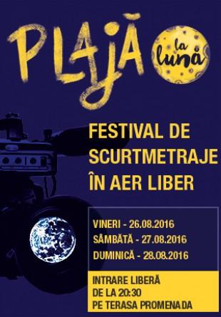 Prinde Festivalul Scurtmetrajelor #PePromenada!