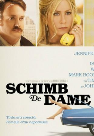 3 filme de excepție pe care să le vezi #PePromenada