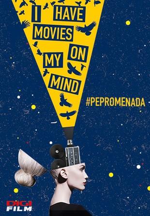 Spectacolul merge mai departe cu cele mai tari filme #PePromenada